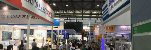 Shanghai food machinery and packaging technology exhibition 2019